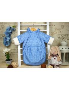 Конверт-мешок для новорожденного голубого цвета «Гном», осенний/весенний